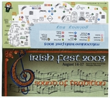 Milwaukee Irish Fest Grounds Brochure, 2003